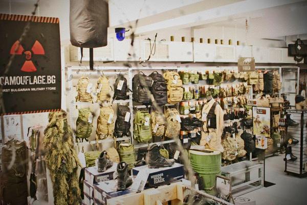 Магазин Camouflage