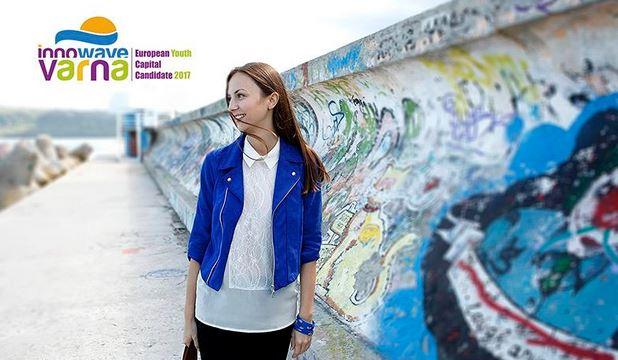 Варна - Европейска младежка столица 2017