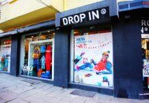 DROP IN – най високо качество продукти за борд спортове