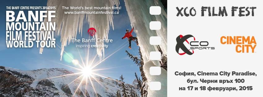 Banff Mountain Film Festival § XCo Film Fest 2015