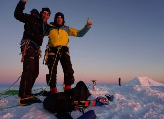 Bulgarian Antarctic Expedition: Summits of Tangra Mountain