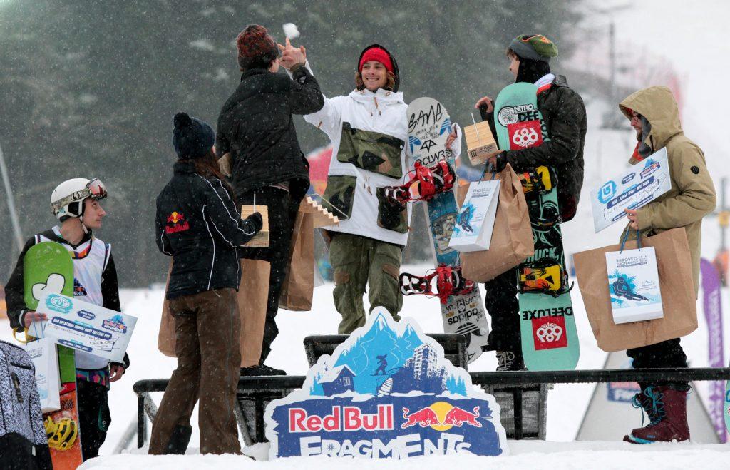 Снимка: Емона Цончева, Red Bull JOURNEYversity