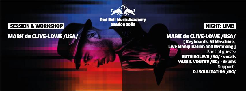 Red Bull Music Academy идва в България