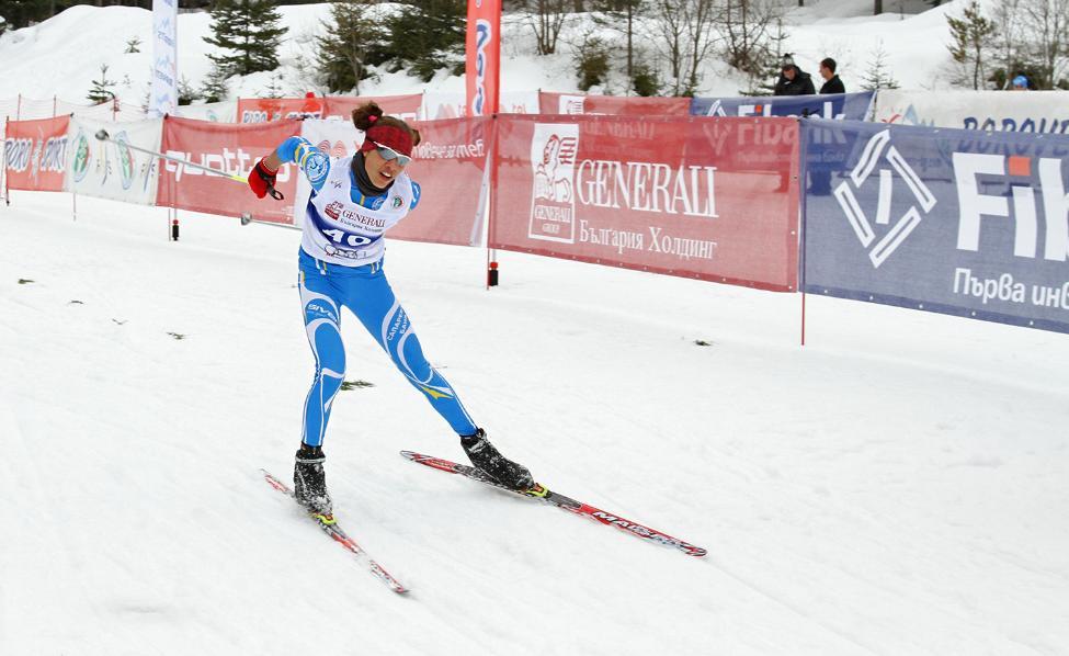 Държавно зимно първенствo по ски бягане