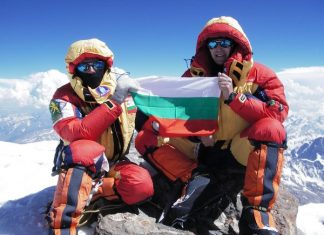 Дойчин Боянов и Николай Петков на Нанга Парбат