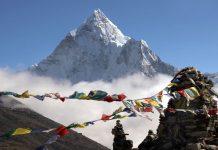 Експедиция до базовия лагер на Еверест