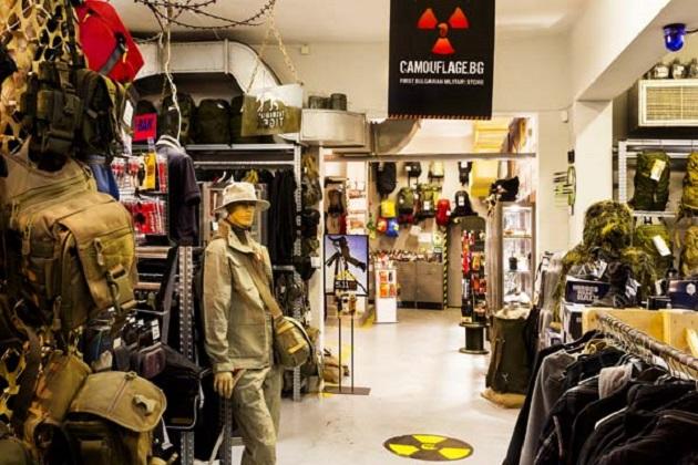 Магазин Camouflage на ул. Костенски водопад 58 в София