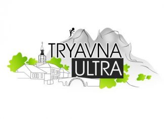 Tryavna Ultra