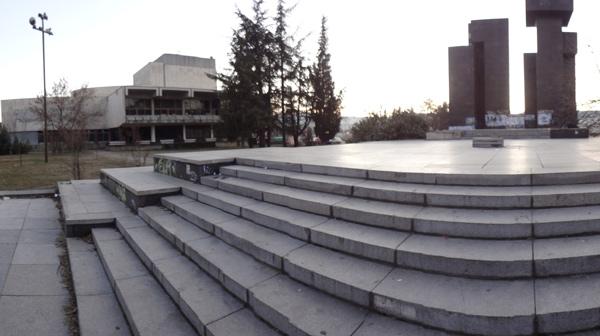 Скейт в България - Кърджали - Гладкото