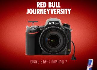 Red Bull JOURNEYversity: Байк сесия