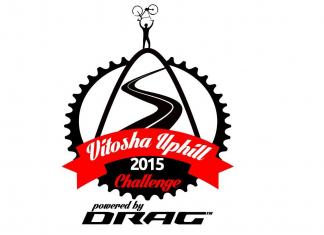 Колоездачно изкачване на Витоша на 6 юни