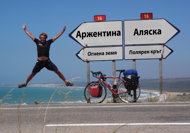 С колело от Северния полярен кръг до Огнена земя