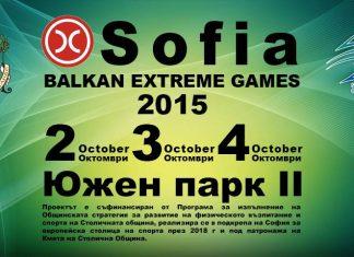 X Point Sofia