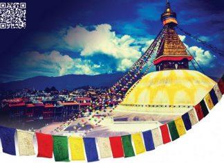 Намасте, Непал