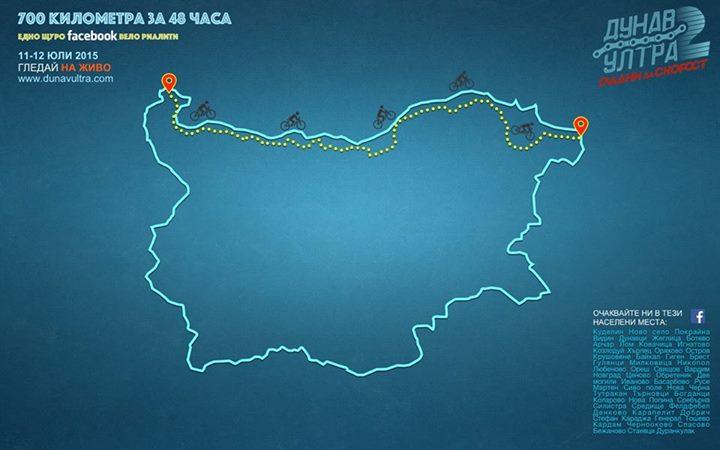"""Остават броени дни до """"Дунав Ултра II: Гладни за скорост"""""""