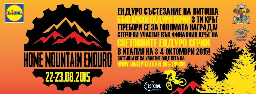 Home Mountain Enduro Cup