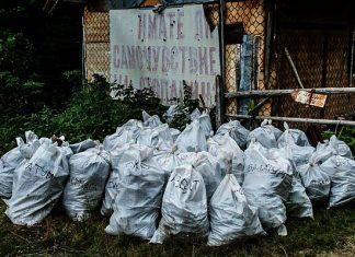 Боклукът в раницата