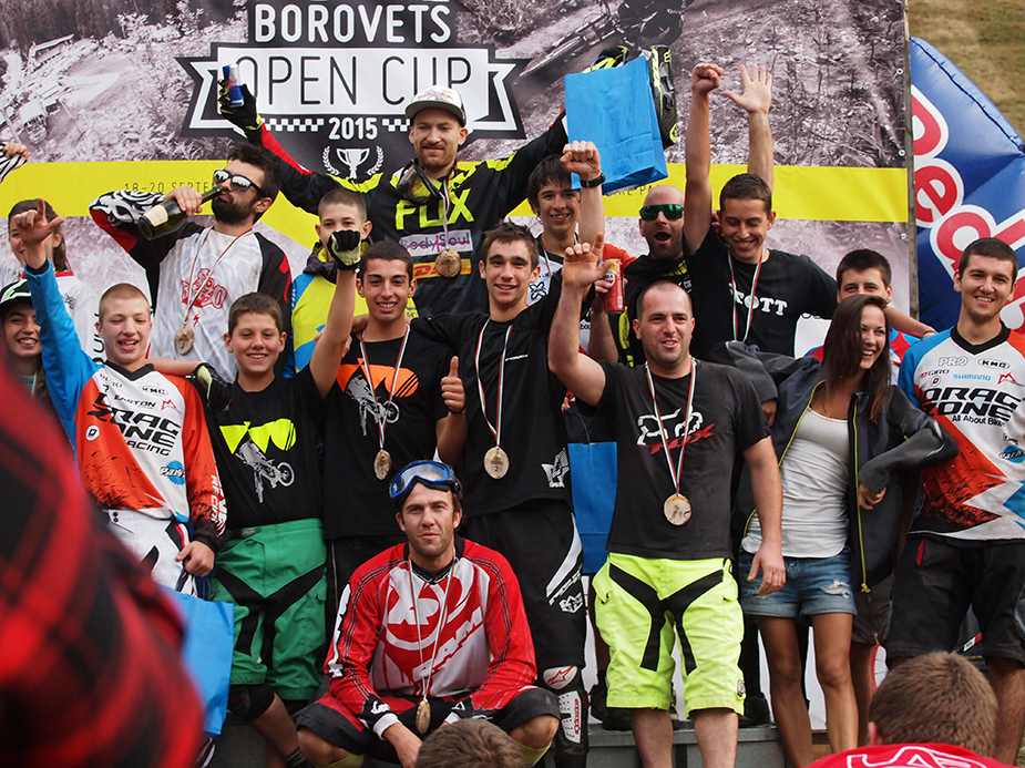 Borovets Open Cup