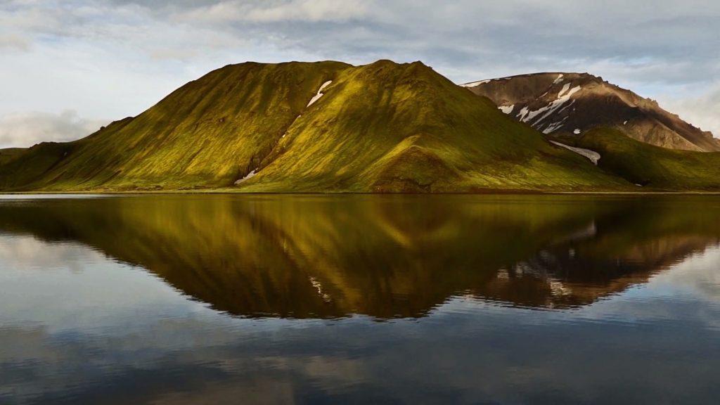Исландия наведнъж