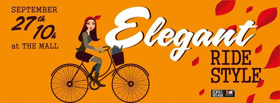 elegant ride style