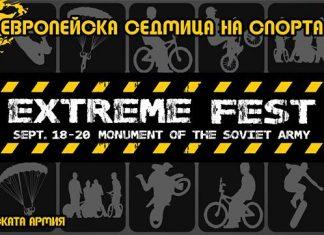 Extreme fest