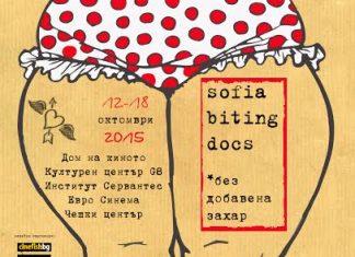 SOFIA BITING DOCS