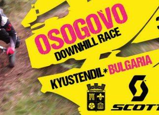 Osogovo downhill