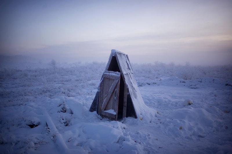 Toilet on the tundra