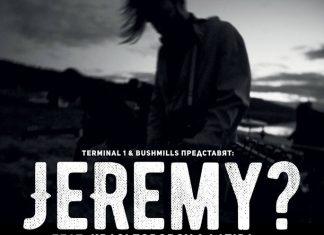 JEREMY? Terminal 1