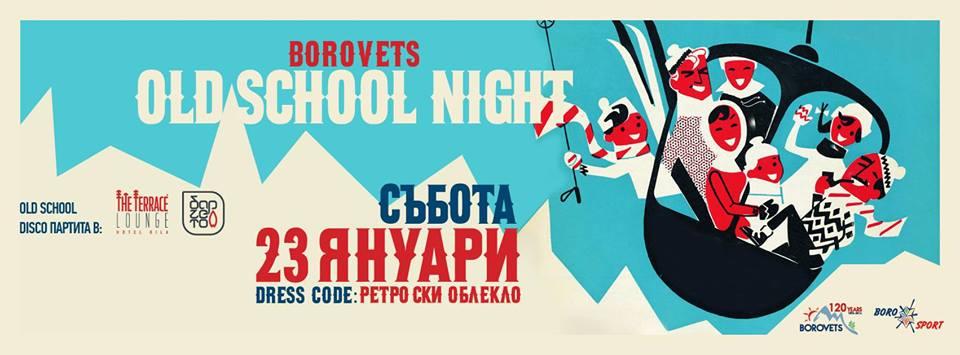 Borovets Old School Night