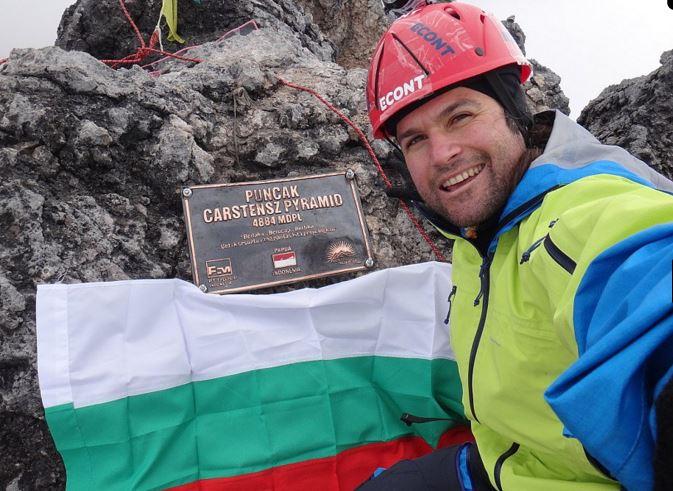 Атанас Скатов