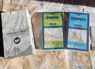 Пирин и Рила в нов мащаб