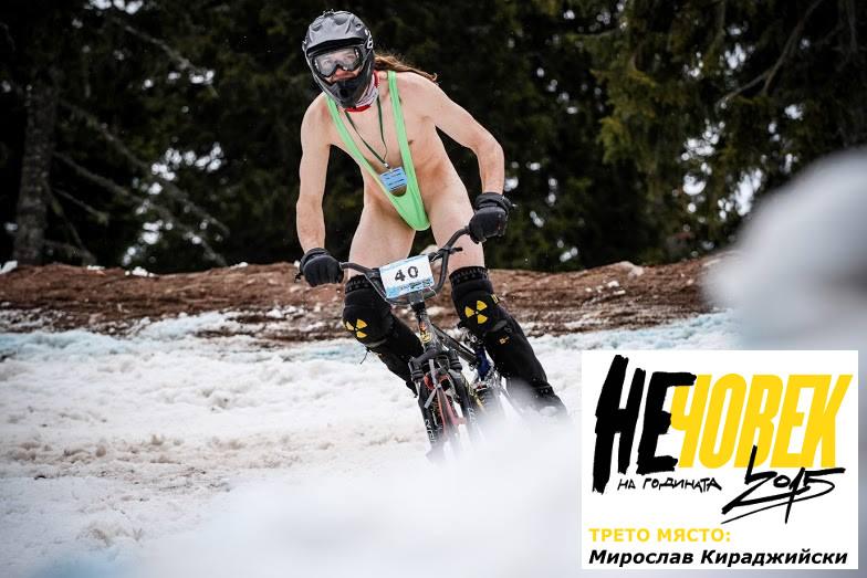 Фотограф: Георги Даскалов, BikePornmag.com