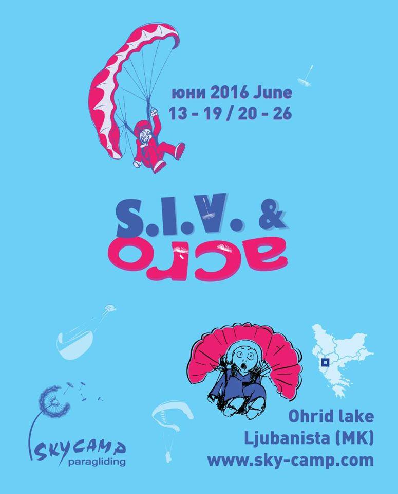 SIV & Acro Охрид