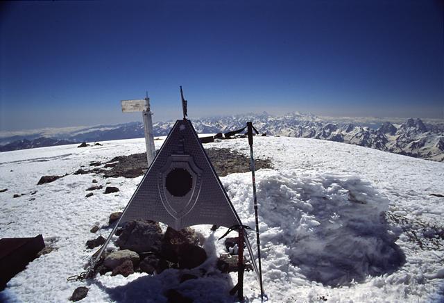 Елбрус. Снимка: summitpost.org