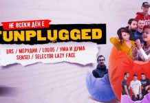 Funplugged, Mixtape 5