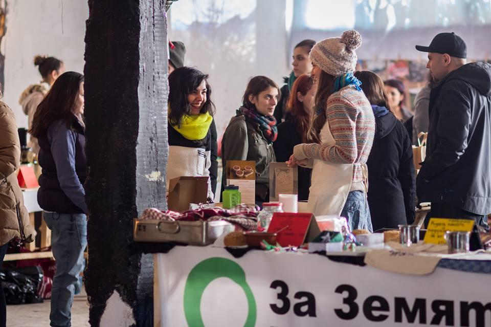 Младежки фестивал на За Земята