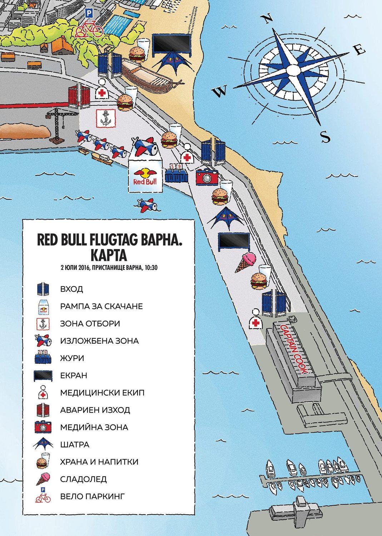 Karta Na Red Bull Flugtag Varna Spisanie 360