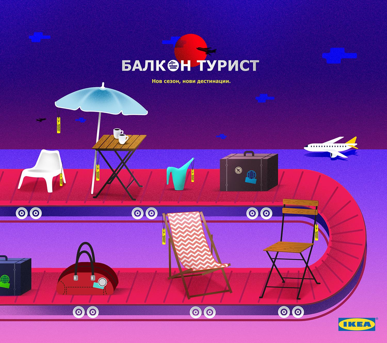 БАЛКОН ТУРИСТ 2016