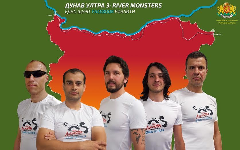 Дунав Ултра 3