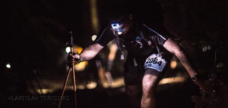 VITOSHA100km-ultra-marathon