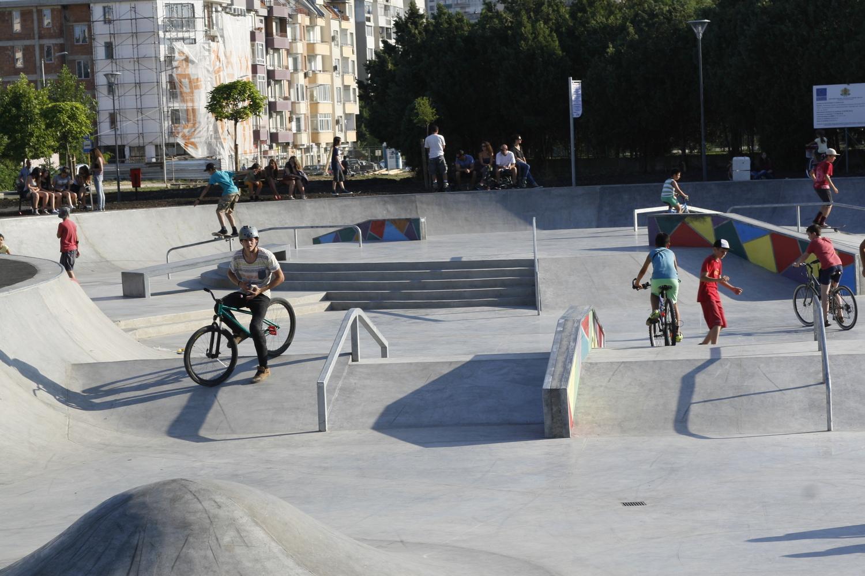 Скейт парк Бургас
