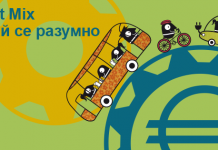 Европейска седмица на мобилността