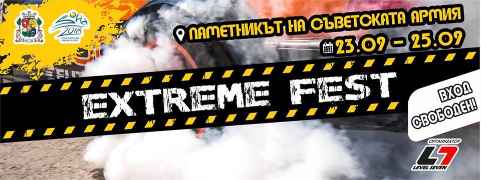 Extreme Fest 2016