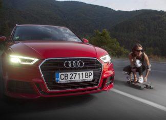 Където си поискаме, Audi A3
