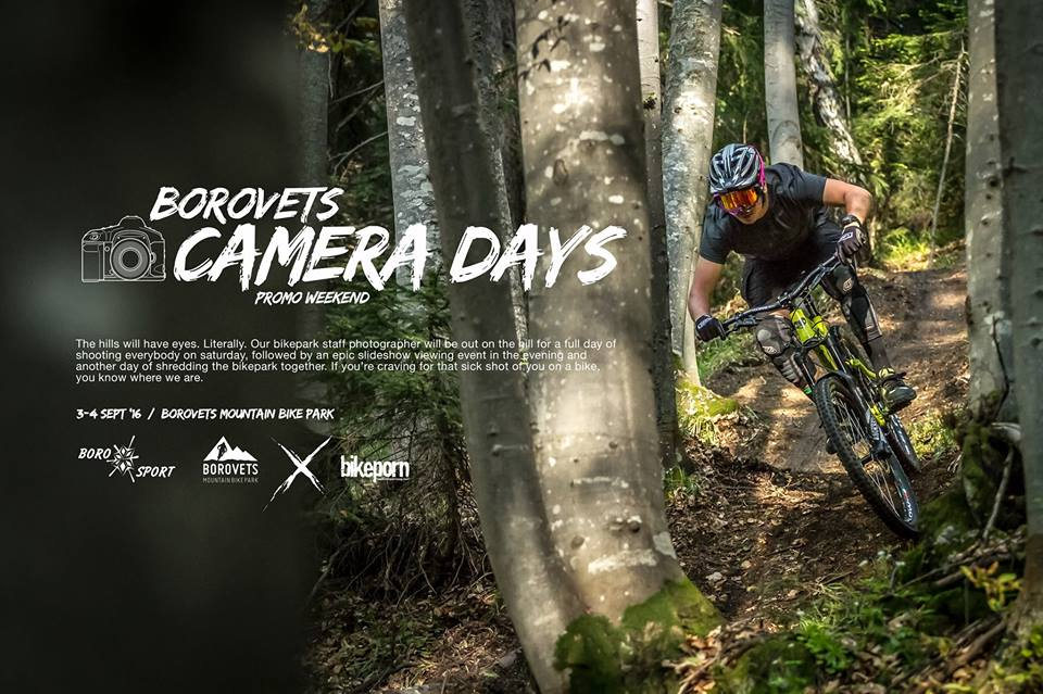 Borovets Camera Days
