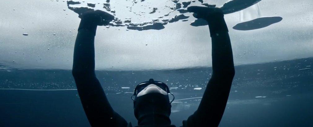 гмуркане под лед