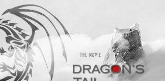опашката на дракона