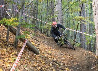 Home Mountain Bike Cup 2016