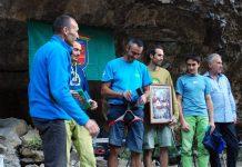 Държавно първенство скално катерене 2016
